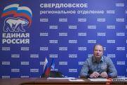 «Единая Россия» назвала кандидатов в свердловское заксобрание
