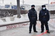 Иркутские полицейские выстрелили в мужчину, напавшего на них с ножами