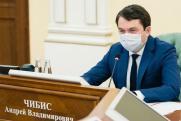 В Мурманской области вводят новые ограничения из-за коронавируса
