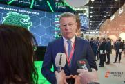 Радий Хабиров: «Комплекс экологических проблем в Башкирии очень большой»