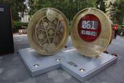 В Москве запустили часы обратного отсчета до 800-летия Нижнего Новгорода