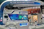 Самарская область лидирует по реализации проектов в сфере ГЧП