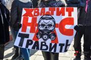 Жители Оренбуржья и Кирова борются за право дышать чистым воздухом