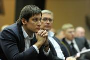 Стало известно, за что задержали Дмитрия Гудкова