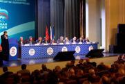 Петербургские единороссы назвали делегатов на всероссийский съезд партии