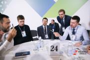 Более тысячи человек подали заявки на участие в форуме молодых политологов «Дигория»