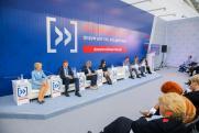 Эксперты на форуме «Сообщество» обсудят будущее муниципальных общественных палат