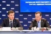 «Единая Россия» поможет осуществить программу бесплатной газификации