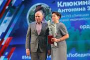 Губернатор вручил награды лучшим профессионалам Липецкой области