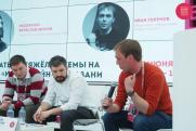 «Культуру отмены» и облачную редакцию обсудили на всероссийском фестивале для журналистов