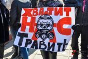 Жители Омска пожаловались Путину на выбросы и свалки