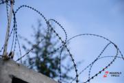 Правозащитники требуют оказать помощь заключенному ангарской колонии