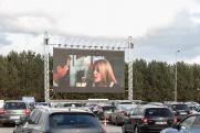 В Красноярске в разгаре лета откроется автокинотеатр