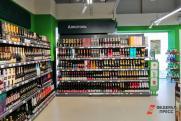 Свердловские «Перекрестки» возобновили продажу алкоголя