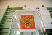 Свердловский избирком назвал последствия трехдневного голосования