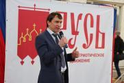 Чьи амбиции круче: критик «Дэдпула» и МВД – свердловский депутат Андрей Гориславцев