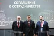 В Екатеринбурге построят район на 290 тыс. человек