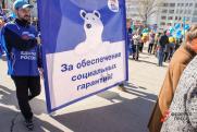 «Единороссы» рассказали о реализованных мерах поддержки граждан