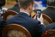 Главные в сети: первый рейтинг страниц глав прикамских муниципалитетов в соцсетях