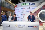 «Уралкалий» повысит квалификацию персонала благодаря сотрудничеству с Ворлдскиллс Россия