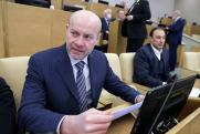С семьи челябинского депутата Госдумы кредиторы хотят взыскать миллиард