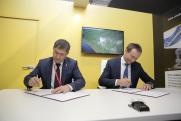 ВСМПО-АВИСМА договорилась о сотрудничестве с пермскими властями