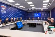 «Единая Россия» подала в ЦИК список кандидатов в Госдуму: их проверяли дважды