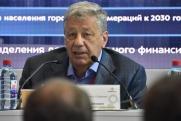 Чернецкий опасается переизбытка жилья в Екатеринбурге