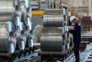 РУСАЛ объявил о снижении цен на алюминиевые полуфабрикаты ради нацпроектов