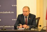Депутат предложил доплачивать проживающим в Краснодарском крае