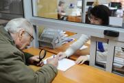 Пенсионные накопления в России достигли рекордных объемов