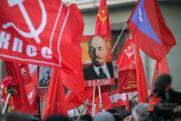Тюменские коммунисты присоединятся к всероссийской акции против дикого капитализма