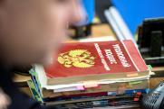 На Ямале осудят депутата за хранение марихуаны и оружия