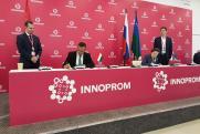 Югра и Венгрия подписали соглашение о сотрудничестве