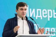 Губернатор Ивановской области прочитал лекцию для школьников