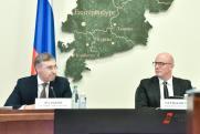 В России выбрали еще 5 межрегиональных НОЦ мирового уровня