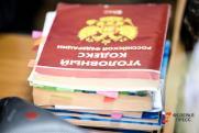 Ссора на Южном Урале закончилась поножовщиной