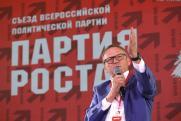 Политолог о планах «Партии роста» остаться в петербургском парламенте: «Без шансов»