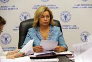 Петербургский горизбирком ответил на критику по поводу новых трат на выборы