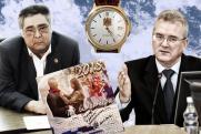 Сапфировые часы Тулеева и автограф Белозерцева: россияне распродают губернаторские подарки