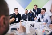 Губернаторы оценили предложения молодежи по решению региональных проблем