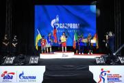 Юные уральские спортсменки стали чемпионками Европы по боксу