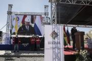 «Росатом» строит в Боливии уникальный центр ядерных исследований
