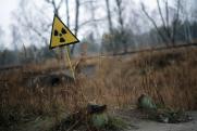 Скрытая угроза: где в Поволжье хранят радиоактивные отходы