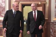 «Похоже на конец 90-х»: турне Мишустина обострило вопрос о преемнике Путина