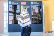 Самолеты в Доминикану начнут летать из пяти городов России