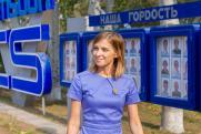 Эксперт о будущем Поклонской: «Посольство может стать эпизодом перед возвращением в политику»