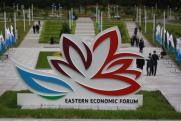 Российские министерства организуют выставки на ВЭФ-2021
