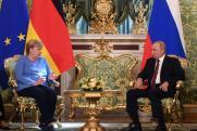 Смыслы недели: неделя власти талибов*, последний приезд Меркель и стоп для русофобов