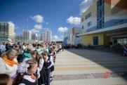 В Роскачестве посчитали, сколько фирм продают безопасную школьную форму